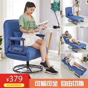 包邮懒人沙发靠背躺椅两用单人午休床折叠榻榻米办公室升降旋转椅