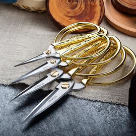 开业剪彩剪刀家用剪纸剪刀专用手工小号尖嘴不锈钢金色龙凤剪结婚图片