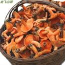 野生松树菌枞菌松乳菇寒菌干货250克包邮限量促销食用菌非香菇类