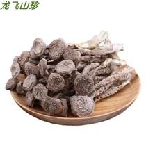 新品无硫鹿茸菇干货剪根250克包邮食用菌鲜香土特产其它限量促销