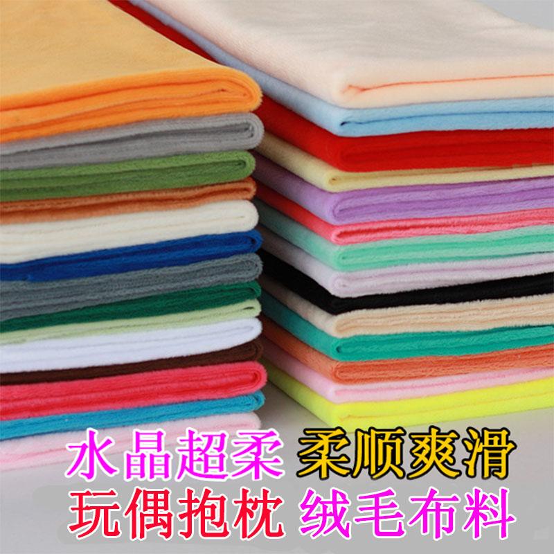 Ткань Артикул 4008406281