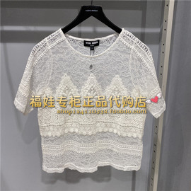 VeroModa新款镂空蕾丝衫TOYS 1/2 JERSEY TOP(RL)3202T1508A06