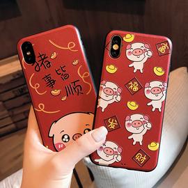 发财猪猪事皆顺本命年苹果软手机壳