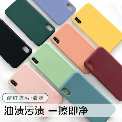 ins冷淡风纯色简约xr苹果6s手机壳