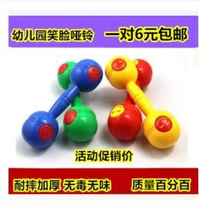 幼儿园早操器械塑料玩具儿童做操有声哑铃舞蹈体操用品一对包邮