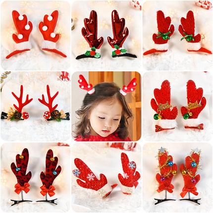 圣诞节饰品儿童成人发饰鹿角发夹可爱靡麋鹿女童夹子圣诞节弹簧夹