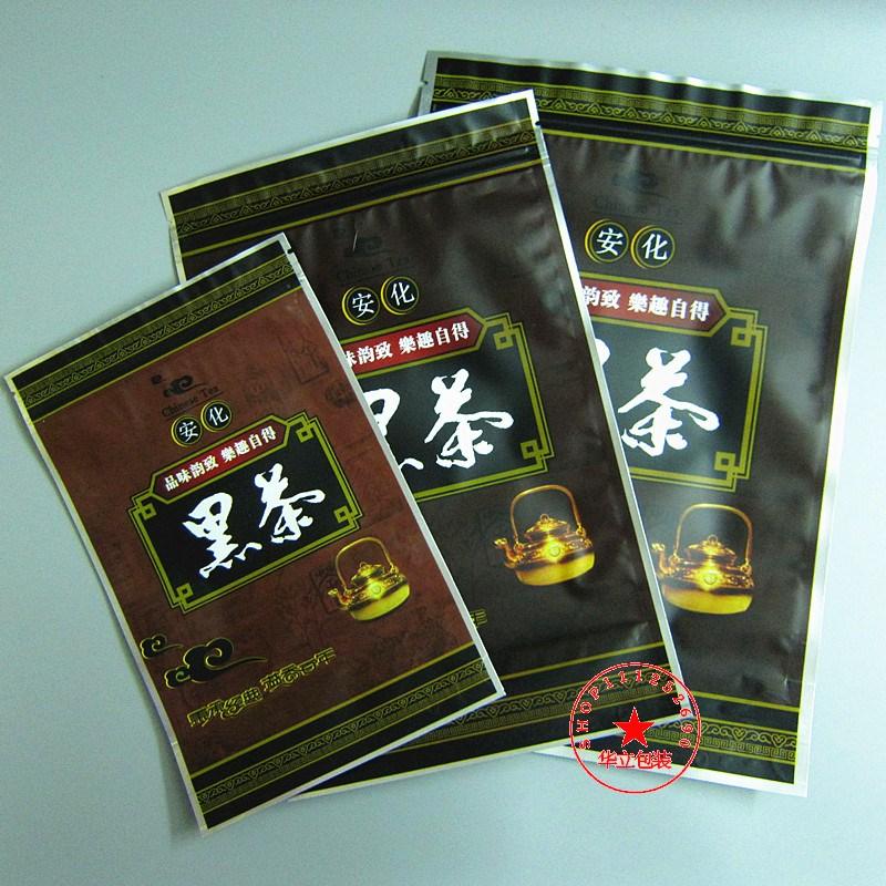 淘铺安化黑茶自封自立包装袋装2两/半斤茶叶袋 100g/250克拉链袋1