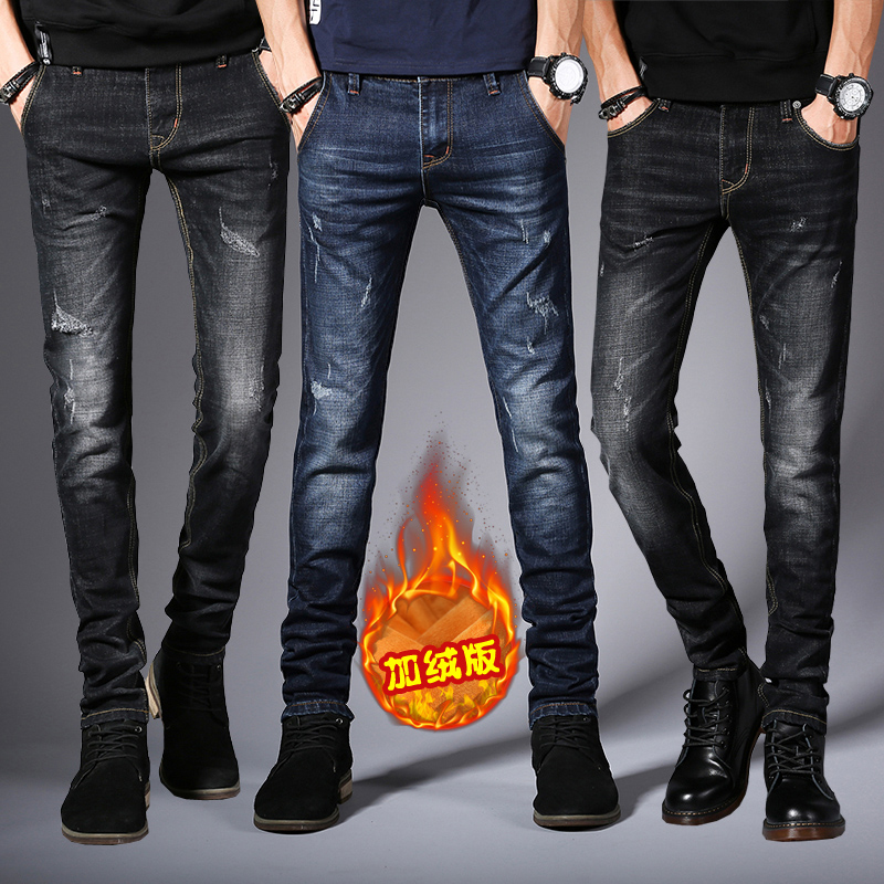 Autumn jeans young mens slim little feet Korean casual pants trend winter Plush thickened cattle pants mens pants