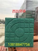 透水磚面包磚廣場磚盲道磚水泥磚人行道磚道板磚彩磚荷蘭磚