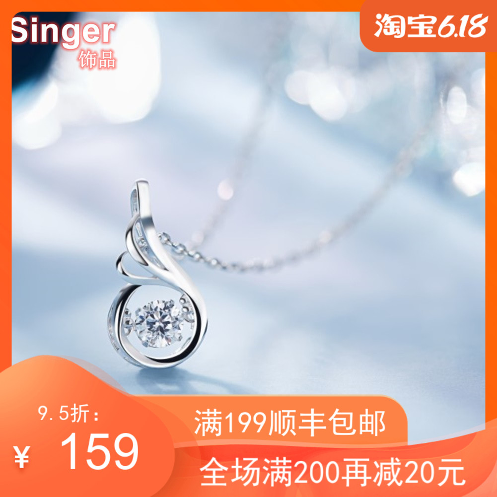 Xinxin S925 Sterling Silver Angel Wing Necklace women, Japan and South Korea trend will beat Heart Pendant Fashion light luxury gift