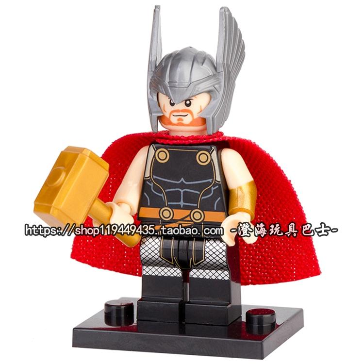 国产第三方复仇者联盟3人仔超级英雄WM447雷神拼装积木玩具酷乐