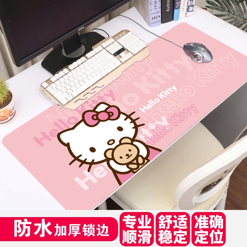 卡通Kitty猫鼠标垫超大加厚防水滑女生电脑书桌键盘垫锁边凯蒂猫12月04日最新优惠