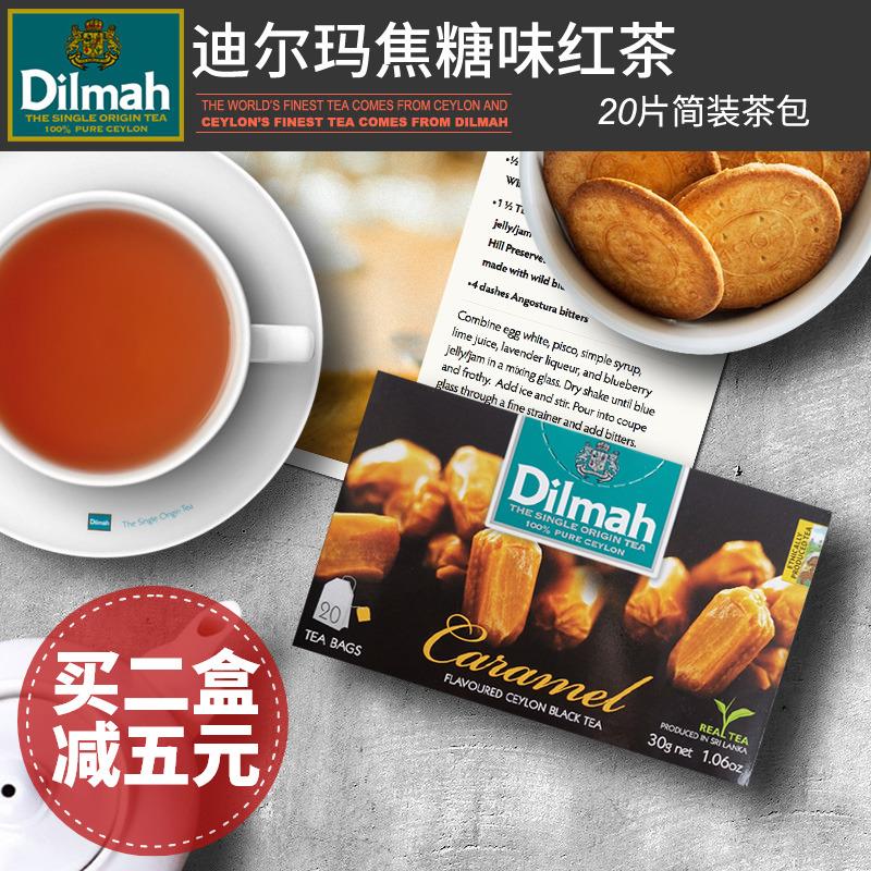 斯里兰卡锡兰红茶片简装袋泡茶包20迪尔玛太妃焦糖味红茶Dilmah