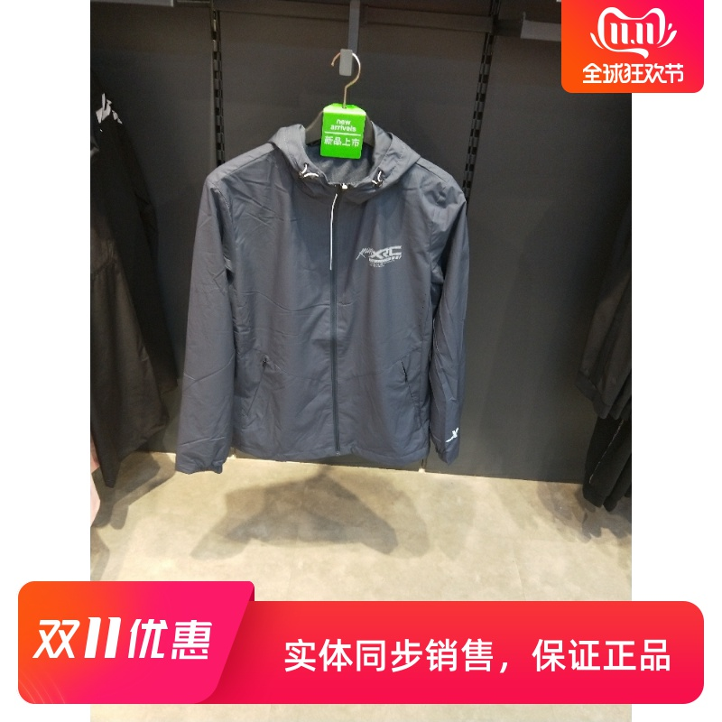 Mens special step top new zipper coat in autumn and winter 2019 sports running jacket windbreaker 981329150359