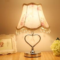 现代简约时尚铁质卧室床头台灯温馨调光床头灯客厅灯具灯喂奶欧式