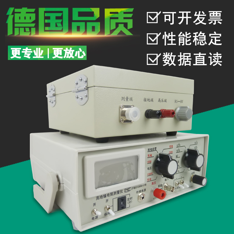 Rubber volume resistivity tester - solid cable surface resistivity tester - insulating material tester