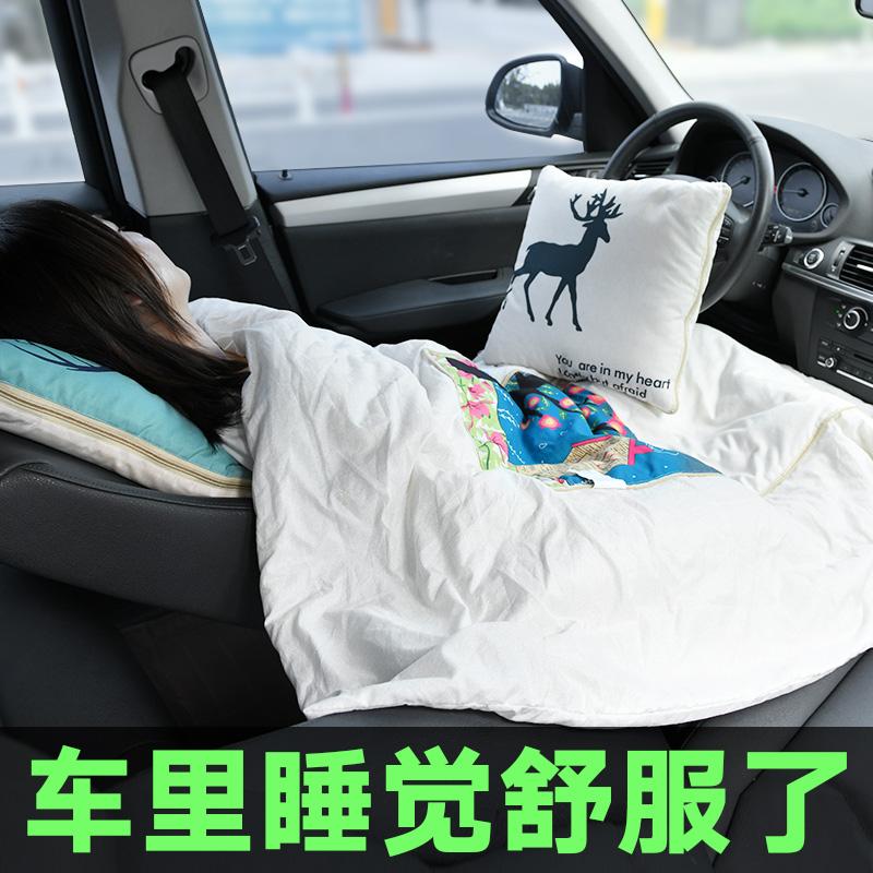 车载抱枕车用枕头被子两用一对车内个性汽车折叠空调被靠垫二合一限4000张券