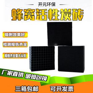 砖蜂窝废气处理喷漆房吸附塔活性炭