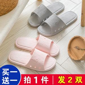 买一送一凉拖鞋情侣家居家用浴室拖鞋女夏室内洗澡防滑2019新款男