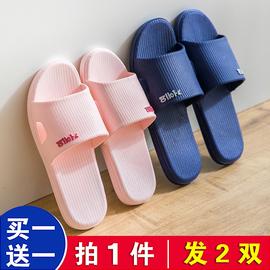 买一送一拖鞋女夏天可爱家用浴室男情侣家居室内防滑洗澡夏季凉拖