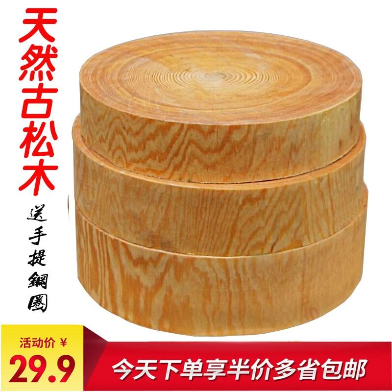 限100000张券松木菜板实木家用厨房切菜板剁肉板菜墩粘板整木案板酒店钻板圆形