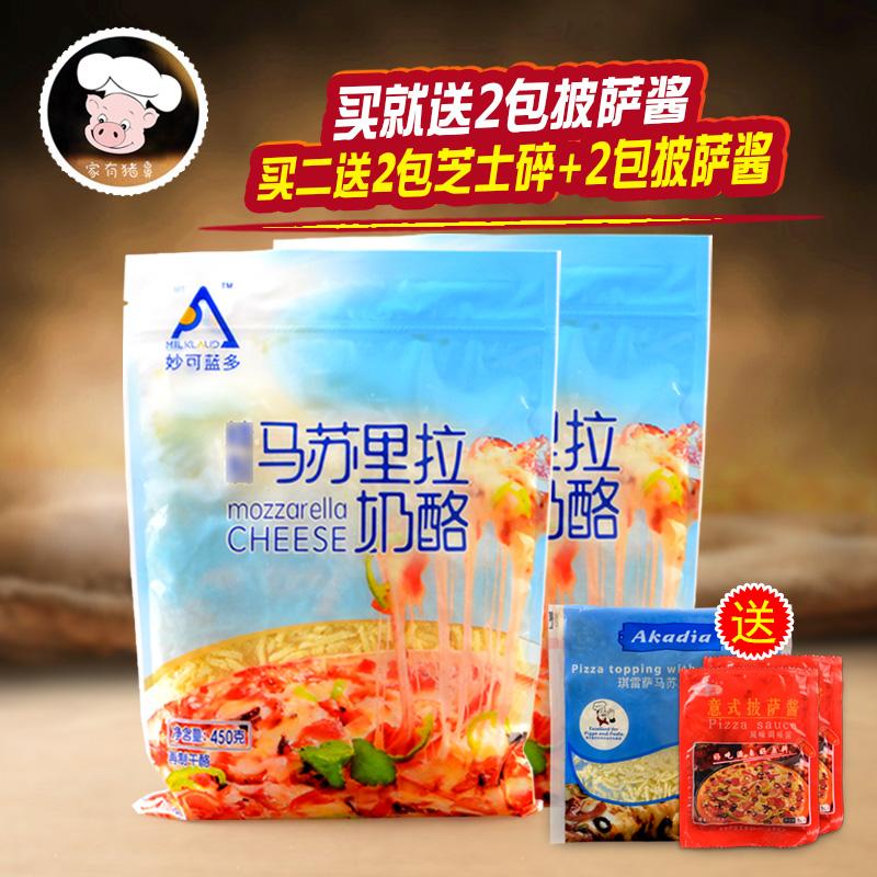 Выпекать выпекать сырье замечательный может синий больше лошадь провинция сучжоу в тянуть молоко сыр древесный гриб ученый сломанный надеть бодхисаттва запеченный рис рисунок крем древесный гриб ученый 450g