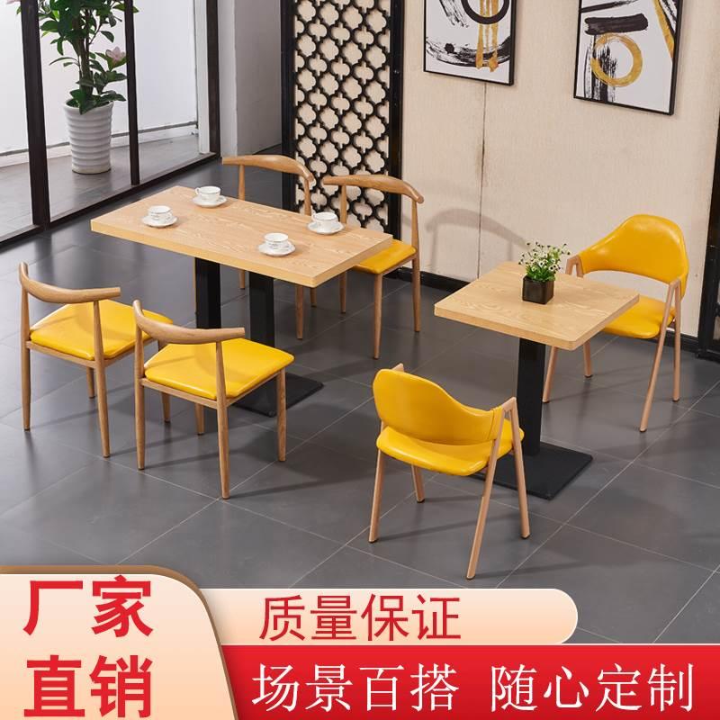 快餐桌椅组合小吃奶茶甜品汉堡店咖啡厅商用餐饮饭店西餐厅A椅子