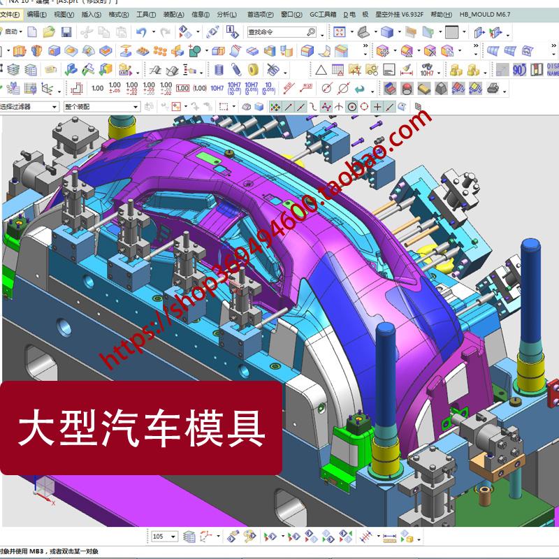 3D-файл с изображением фабричной формы классический Пример структуры диаграммы Учебные материалы UG