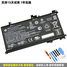 原装 HP 光影 暗影精灵 2Ⅱ代 Pro TE04XL TPN-Q173 笔记本电池