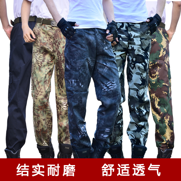 迷彩工装裤男耐磨加固直筒长裤劳保裤子户外作训长裤薄款迷彩长裤