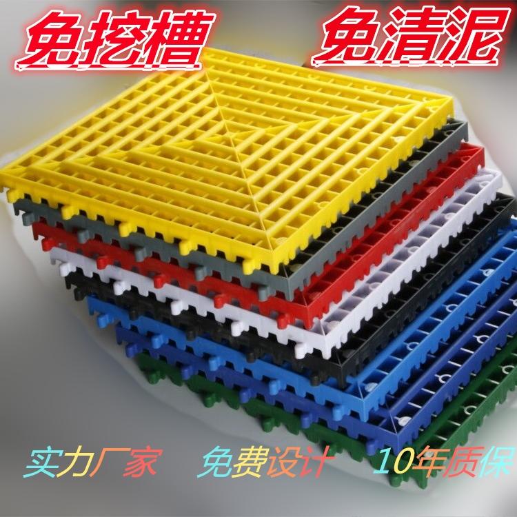 Автомойка для сращивания решетки без копания траншеи 3.5 многофункциональная сетка Дренажная решетка