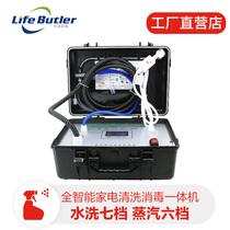 新款多功能商用高压家电清洗设备 清洗工具 空调热水器清洗一体机