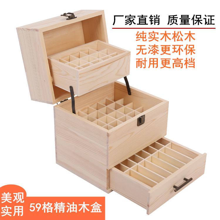 Спеццена доставка включена dott швейцарский три масло деревянный doTERRA high-end дух масло в коробку 59 сетка 5ML/15ML