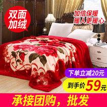 斤珊瑚绒毯双层加厚拉舍尔法莱绒毛毯被子冬季保暖毛毯7婚庆大红