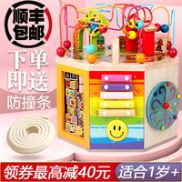 查看绕珠串珠儿童益智玩具0-1-2-3周岁宝宝百宝箱婴儿早教12个月玩具价格