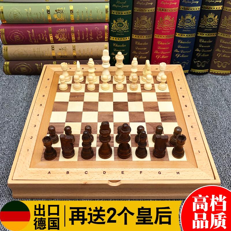 Германия goki высококачественный дерево трехмерный большой размер шахматы установите западный шашки ребенок для взрослых головоломка игрушка