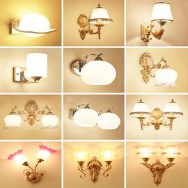 壁灯床头卧室客厅现代简约创意LED美式欧式过道楼梯阳台墙壁灯具