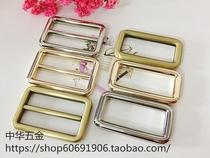 银白色青古扫真浅金色3.8cm内径日字扣和方扣箱包相关配件