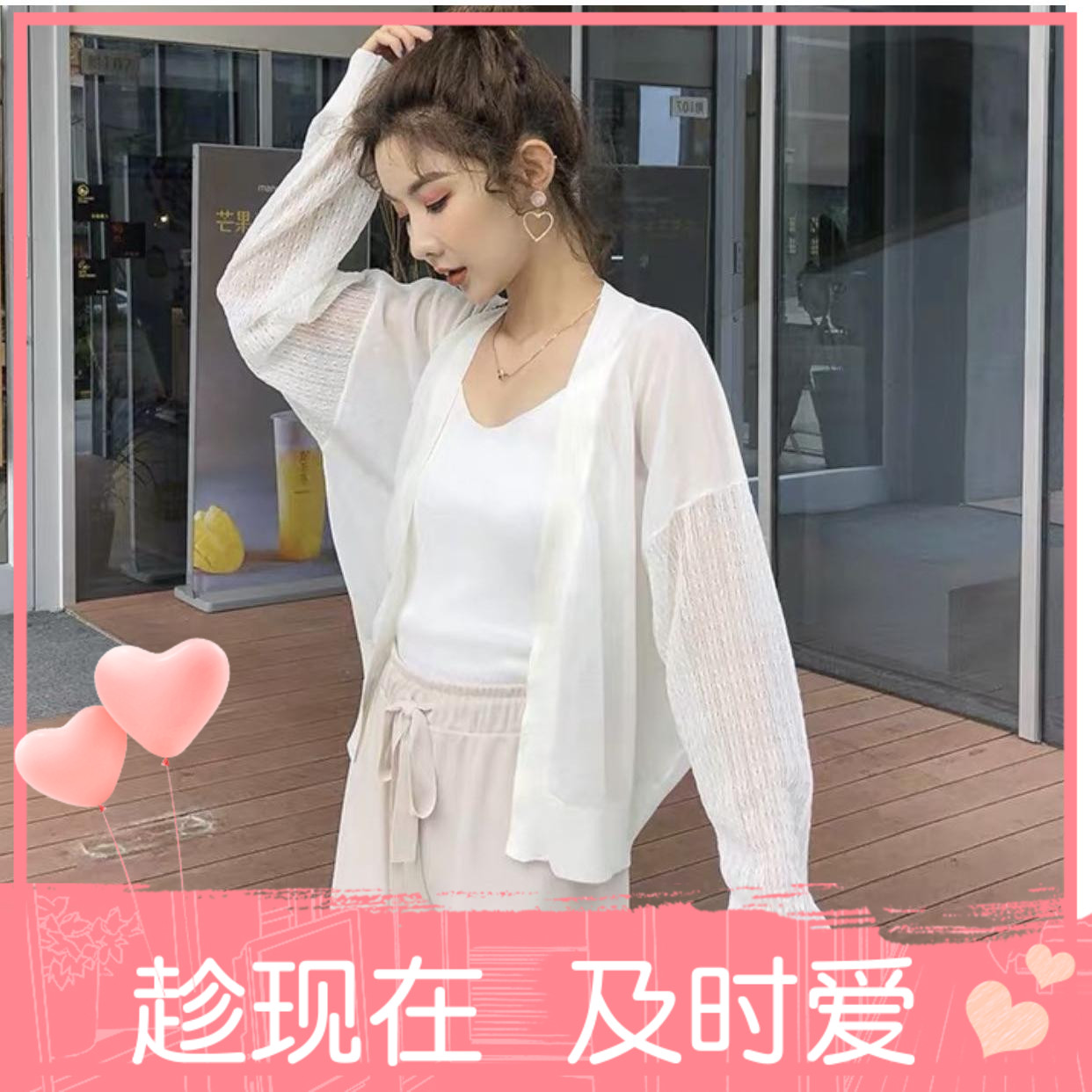 Outside with ice silk cardigan thin summer sun protective clothing air conditioning shirt coat short top womens sleeve hollow knitwear