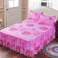 ベッドカバーベッドスカート、ベッドカバー姫ワンピーススリーピース風の防塵フォーシーズンズ一般リネンベッド企業はスキッド