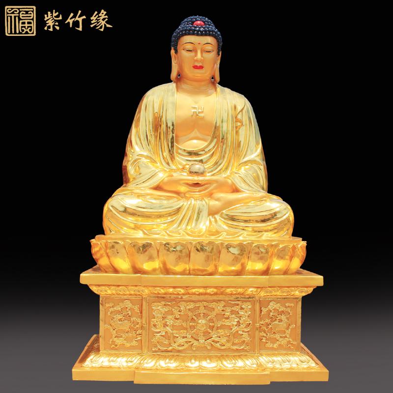 释迦牟尼佛祖1.68米三宝佛阿弥陀佛药师佛大日如来佛主树脂玻璃钢