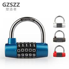 鎖掛鎖 5位健身房會所更衣箱櫥柜子房門密室防盜字母密碼 鎖掛鎖4