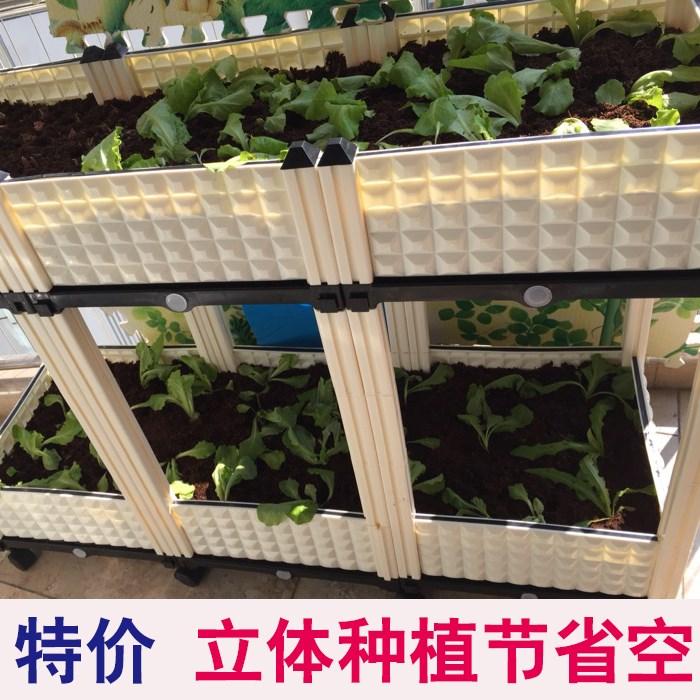 阳台种菜盆多层架子长方形蔬菜种植箱空间花盆阳台种菜神器省立体