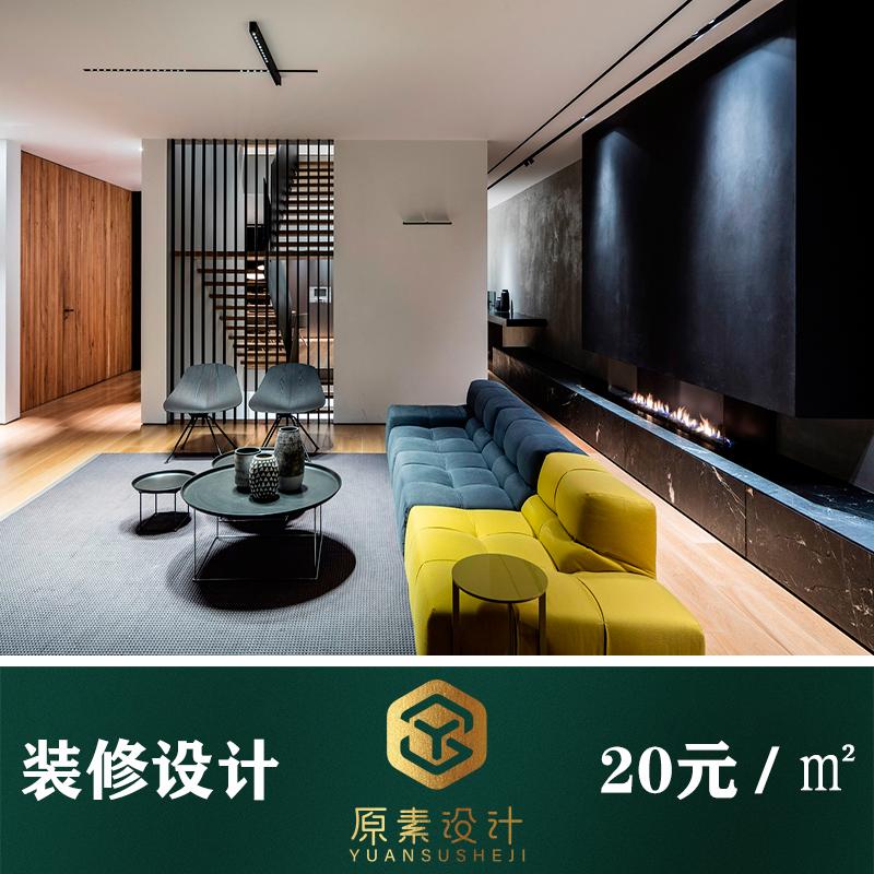 家装公装室内装修设计师现代整装局部全屋装修效果图纯设计服务