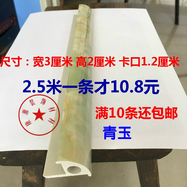 Камень модель керамическая плитка исцелять линия копия мрамор стена угол окантовка камень солнце молдинги пустой декоративный линия 2.5 метр