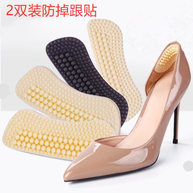 Silicone back heel pad is thickened by half a yard, which will not hurt the heel. Anti dropping high-heeled shoes are anti-skid and anti-wear heel stickers