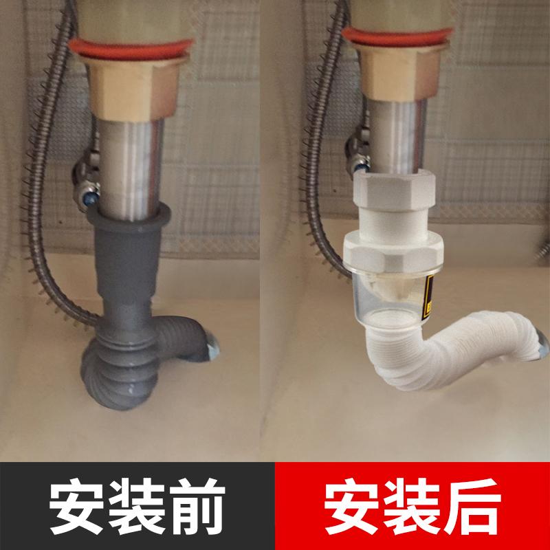潜水艇洗手盆防臭下水管洗脸盆面盆下水器台盆手池排水管软管配件
