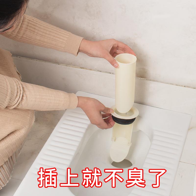Туалеты напольные Артикул 521735106791