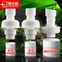 Submarine kitchen sewer pipe deodorant seal ring wash basin sewer silicone deodorant plug drain pipe sealing cover
