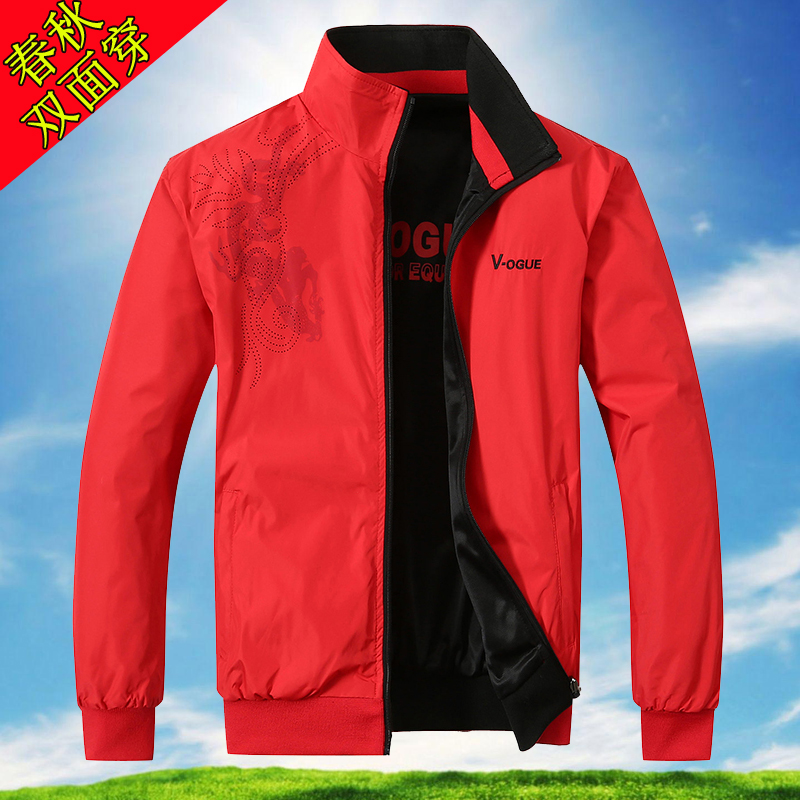 Spring and autumn single mens thin single jacket stand collar leisure sports coat double side sports coat red